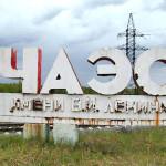 Чернобыля необратимые потери