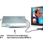 Цифровое телевидение пришло в Сенно