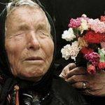 Ванга этого года праздновала бы свое столетие. Пророчества провидицы