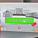 Украинская игра «Перевыборы» — аналог «Монополии», но с депутатскими реалиями