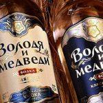 Водка «Володя и медведи» наносит ущерб имиджу России