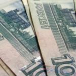 В Саратове инспектор съел 15 тысяч рублей взятки