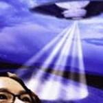 На выходных в России состоится съезд любителей НЛО