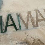 Арабский шейх поставил 4-километровый «автограф»