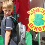 Одеть школьника — миссия выполнима?