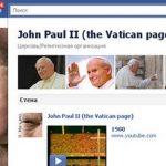 Папа Римский появился на Facebook