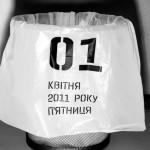 Украинский дизайнер выиграл «золото» за лучшие пакеты для мусора