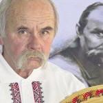 Выбран лучшего двойника Тараса Шевченко