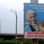 Коту со скандального билборда 10 лет и живет он в США
